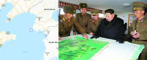 Kin Jung-Un North Korea